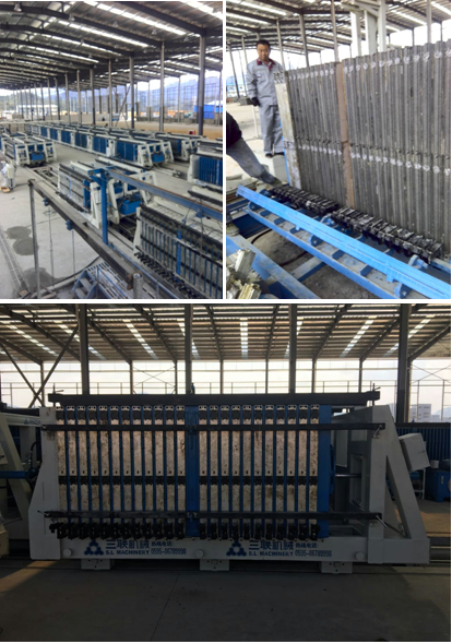 horizontal wall panel machine